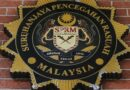 Hasanah's money is gone? The integrity of the MACC is tarnished